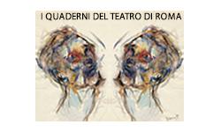I quaderni di Roma