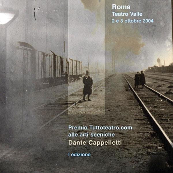 Premio Dante Cappelletti I Edizione