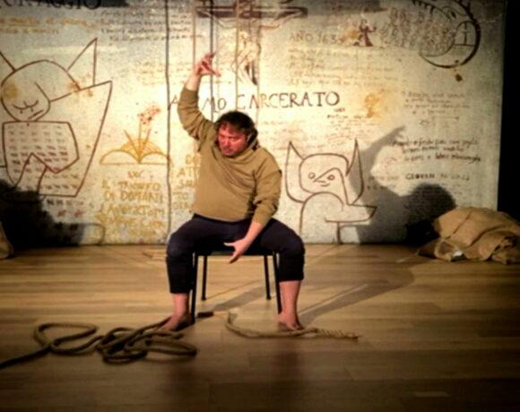 Un passo nell'ombra | Dario Aita/nO (Dance First. Think Later)