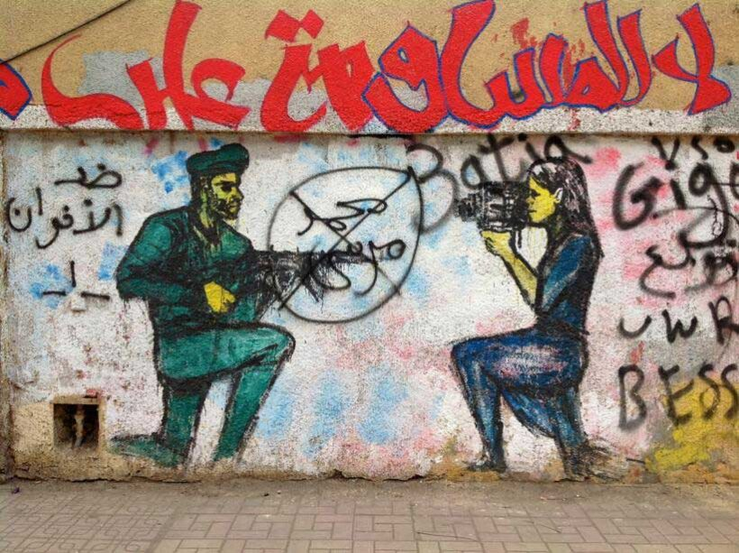 Fuga dall'Egitto | Miriam Selima Fieno