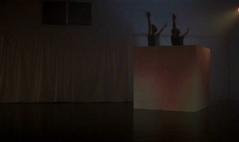 Out MonoNoAware Dance Project