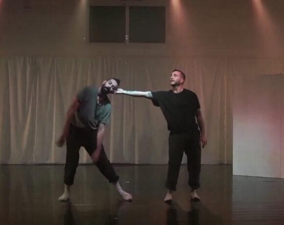 Out | MonoNoAware Dance Project