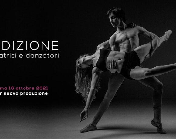Audizione danzatrici e danzatori per nuova produzione